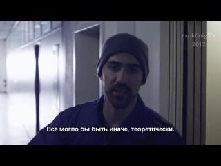 Bushido - Theorie & Praxis (feat. Joka) (russian subtitles)